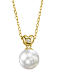 White South Sea Pearl & Diamond Lev Pendant - Secondary Image