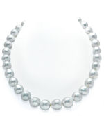 11-14mm White South Sea Baroque Pearl Necklace