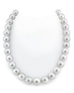 CERTIFIED 11-14mm White South Sea Pearl Necklace - AAAA Quality