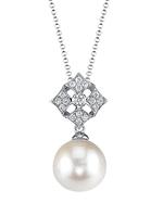 Akoya Pearl & Diamond Jade Pendant