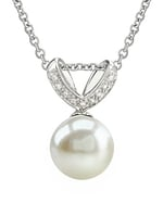 11.5mm White South Sea Pearl Pendant