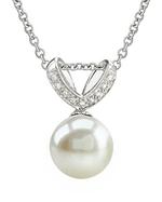11.5mm White South Sea Pearl Pendant
