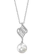 White South Sea Pearl & Diamond Nancy Pendant