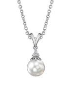 South Sea Pearl Tracy Pendant