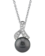 Tahitian South Sea Pearl Chloe Pendant