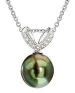 12mm Tahitian Pearl Pendant